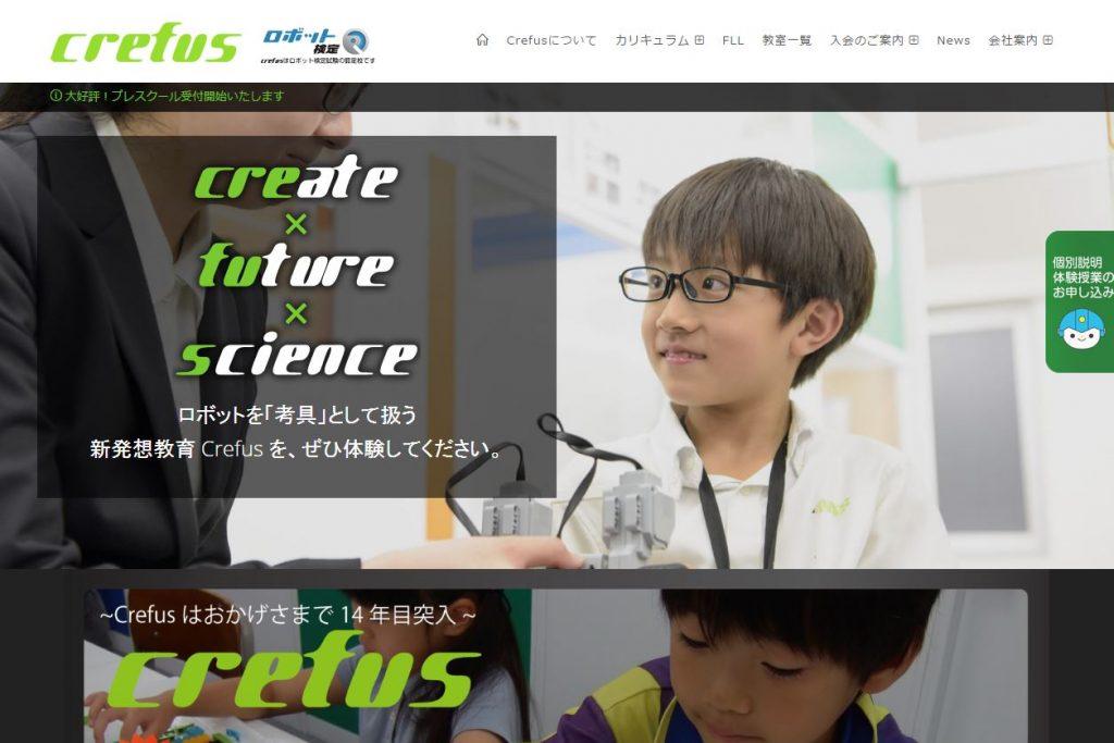 Crefus(クレファス)
