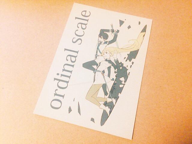 ソードアートオンライン ポストカード