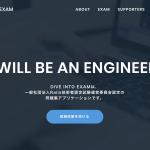 Python3エンジニア認定基礎試験の学習に役立つサイトDIVE INTO EXAM