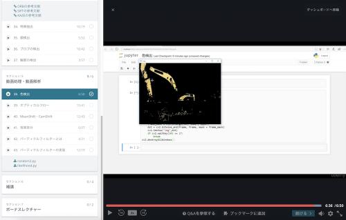 【Pythonで学ぶ】OpenCVでの画像処理入門