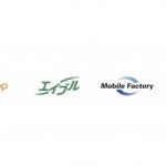 【第0新卒】インフラトップ(WebCamp Pro)がバズキャリアと業務提携