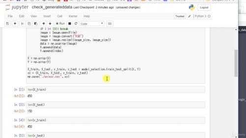 TensorFlow・Keras・Pythonで作る機械学習アプリケーション開発入門へようこそ