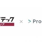 Progateとレバテックが業務提携。Progateが半年間無料で利用可能に