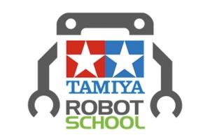 タミヤロボットスクール