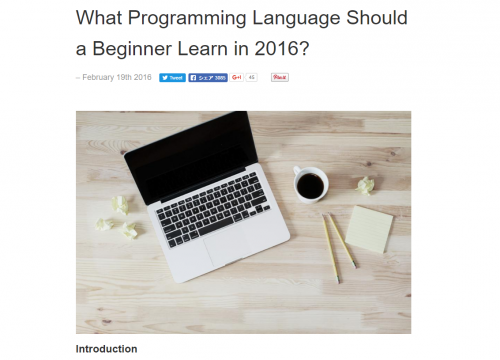 What Programming Language Should a Beginner Learn in 2016
