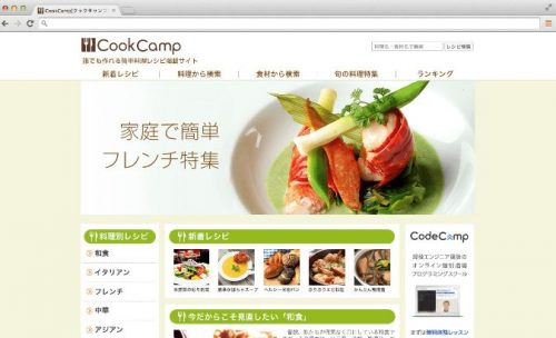 codecamp-kadai