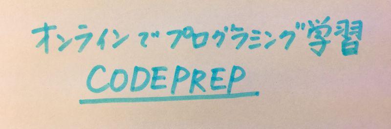 codeprep_800