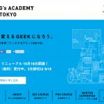 G's ACADEMY(ジーズアカデミー)の評判・口コミは?プログラミング初心者歓迎のスクール!就職・企業も支援!