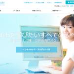 日本ではじめてのWeb専門スクール、INTERNET ACADEMY(インターネット・アカデミー)