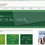 ideal IT School(イデアルITスクール)の評判・口コミは?福岡・札幌を中心とした就職・転職に強いITスクール!