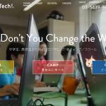 Life is Tech !(ライフイズテック)の動画を集めてみました。国内No.1の中高生専門プログラミング・ITキャンプ!