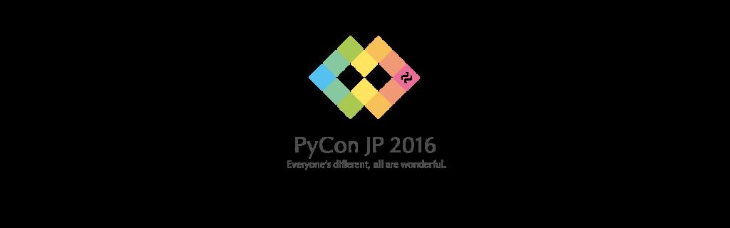 PyConJP 2016 ロゴ