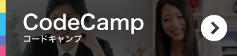 CodeCampの詳細を見る