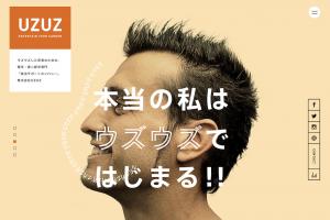 UZUZ(ウズウズ)