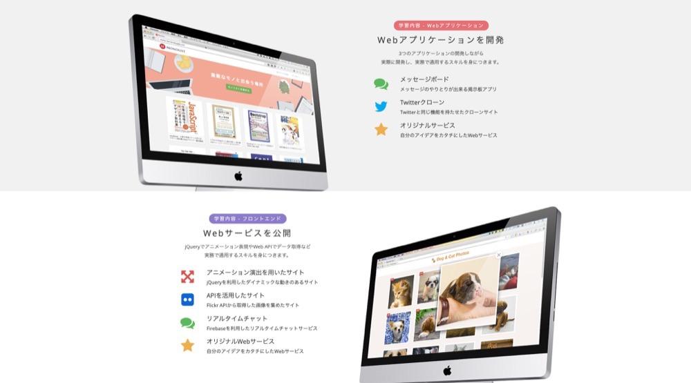 Webapp frontend1